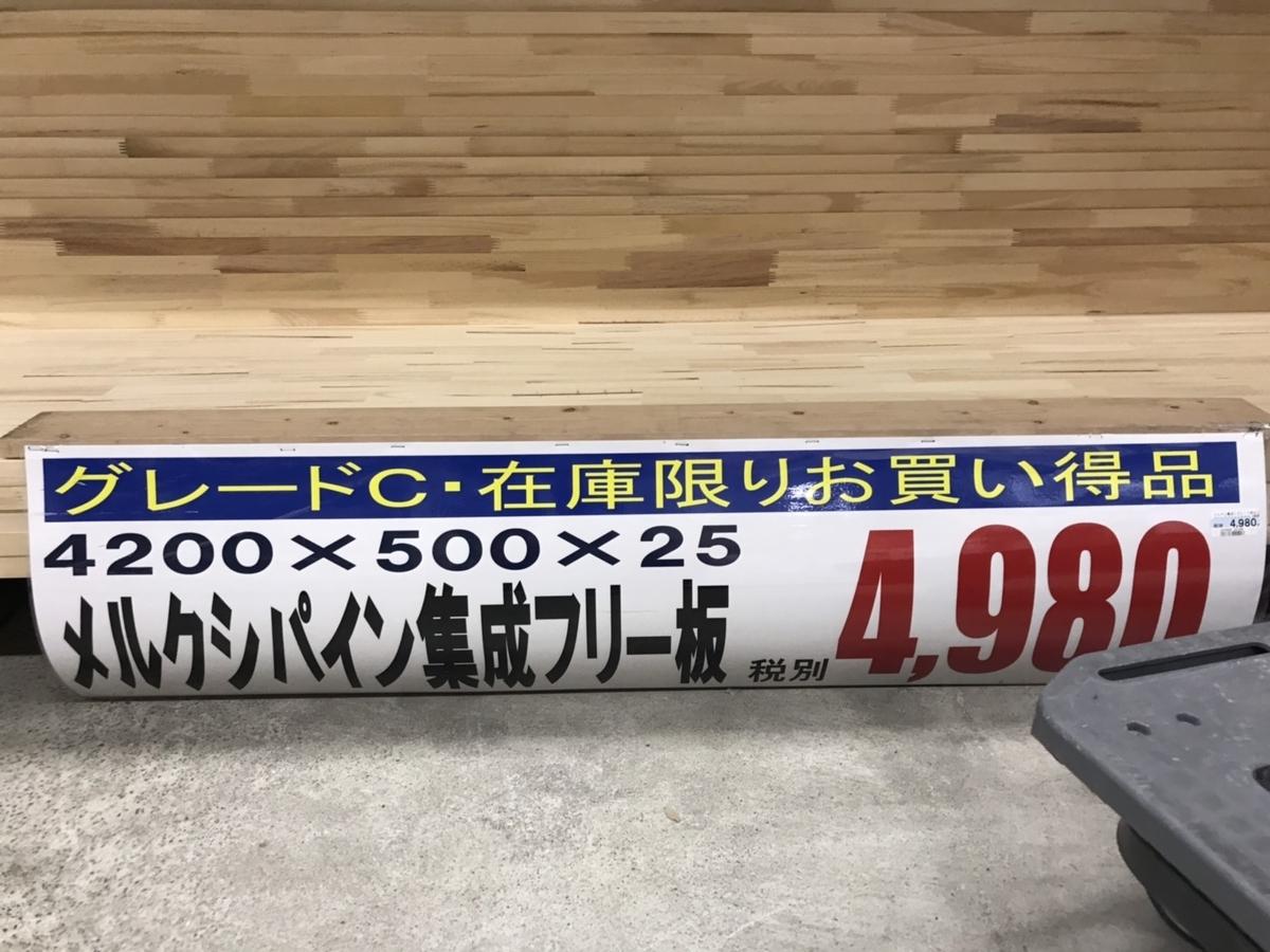 f:id:Yamanao:20190712161536j:plain