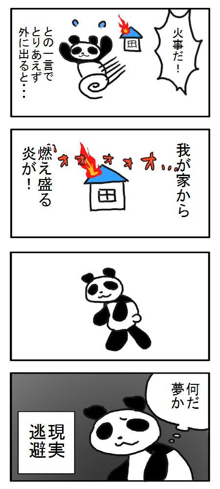 f:id:Yamanekoken:20170716161340j:plain