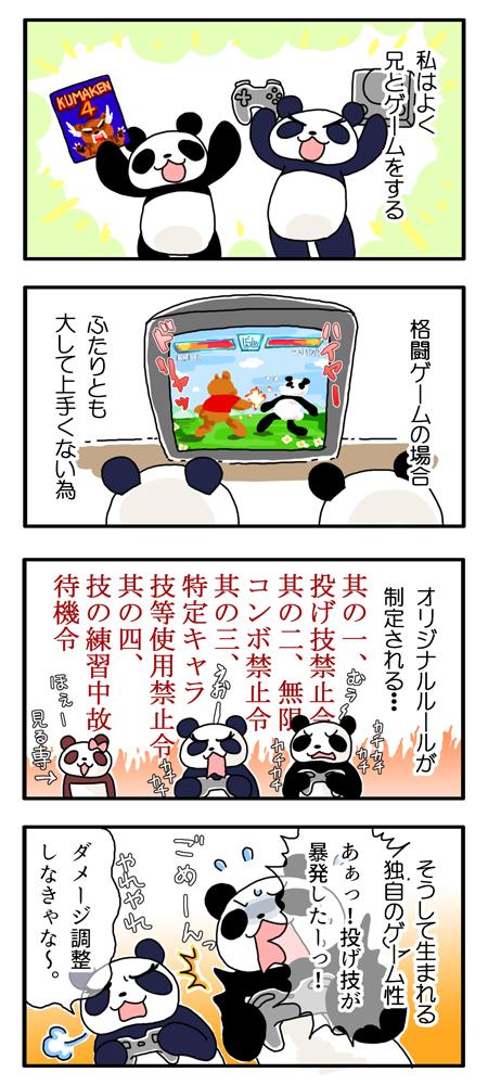 f:id:Yamanekoken:20170804144440j:plain