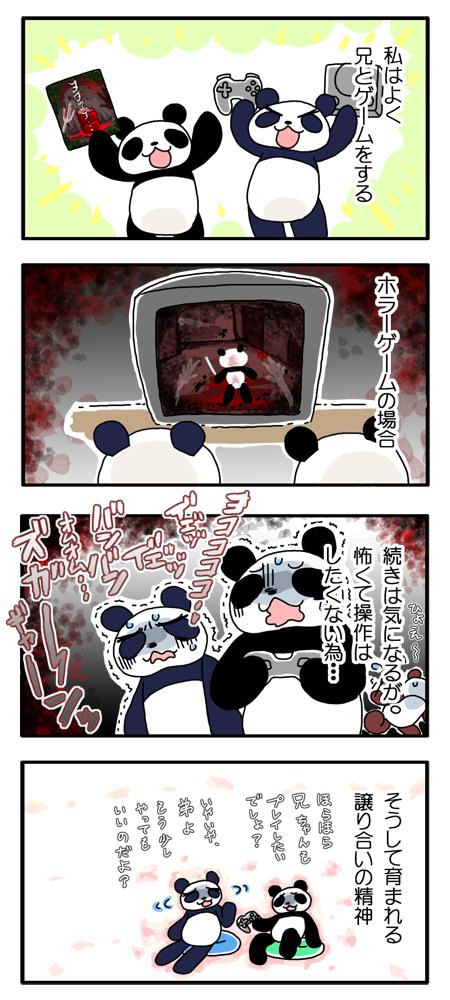 f:id:Yamanekoken:20170804144736j:plain