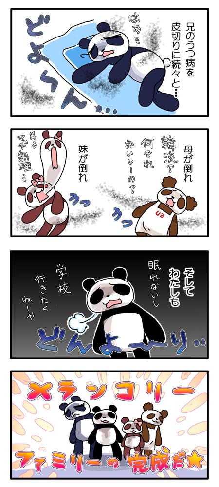 f:id:Yamanekoken:20170809163949j:plain