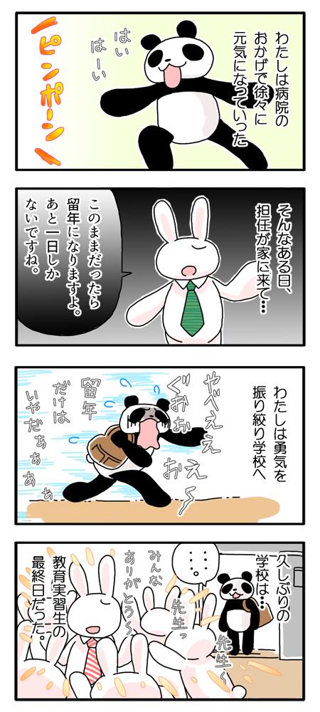 f:id:Yamanekoken:20170809164122j:plain
