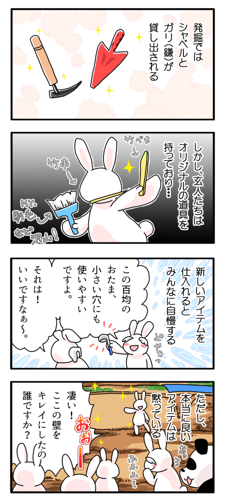 f:id:Yamanekoken:20170815142522j:plain