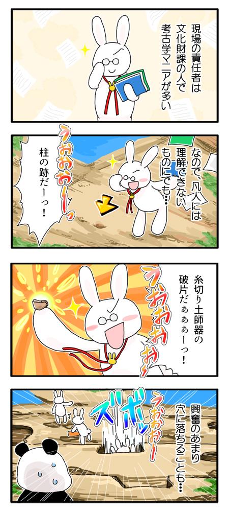 f:id:Yamanekoken:20170817123450j:plain
