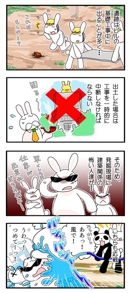 f:id:Yamanekoken:20170818122613j:plain