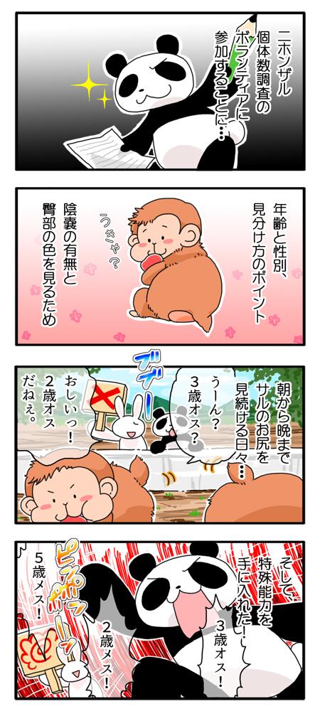 f:id:Yamanekoken:20170822164650j:plain