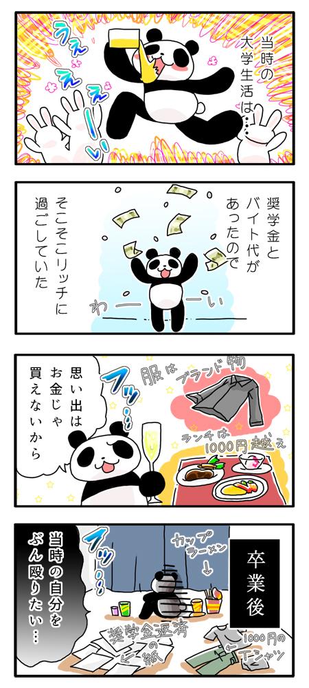 f:id:Yamanekoken:20170828142413j:plain
