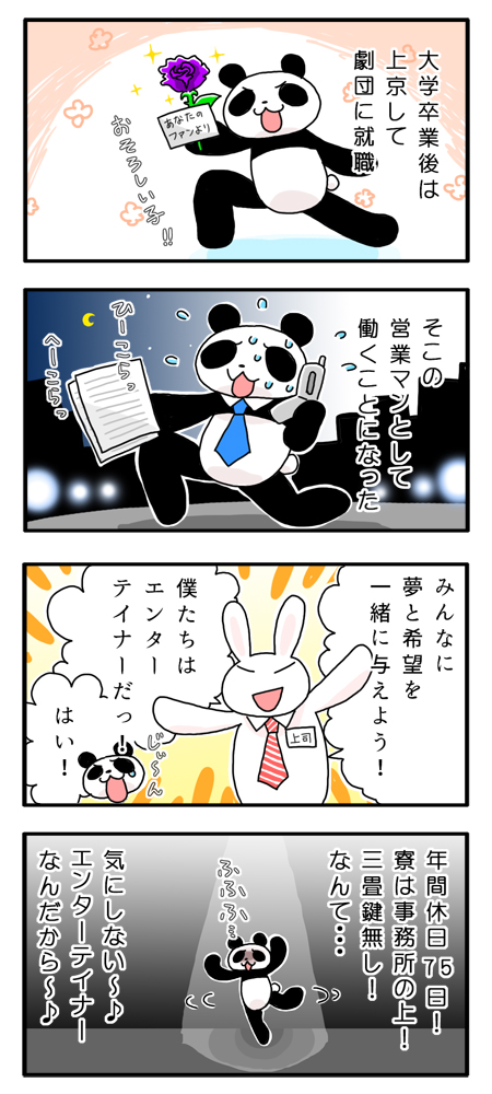 f:id:Yamanekoken:20170828164643j:plain
