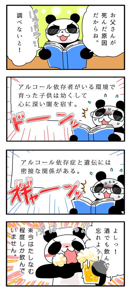 f:id:Yamanekoken:20170927152213j:plain