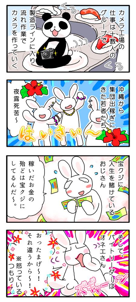 f:id:Yamanekoken:20171003150623j:plain