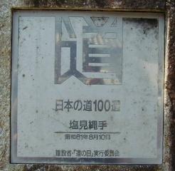 20010722101106