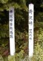 20010801153117