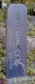 20020730101631