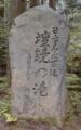 20030429164427
