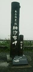 f:id:Yamaoka:20030812101329j:image