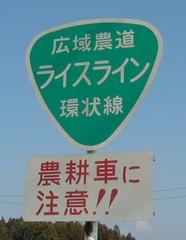 20031102123053