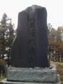 20031102141921