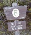 20060506164708
