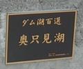 20070603112047
