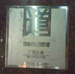 20070715211733