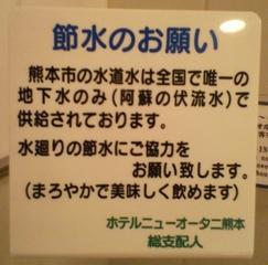 f:id:Yamaoka:20071007010849j:image