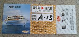 f:id:Yamaoka:20071124124039j:image