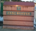 20080308173446