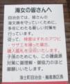 20090620105023