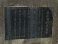 20090921092940