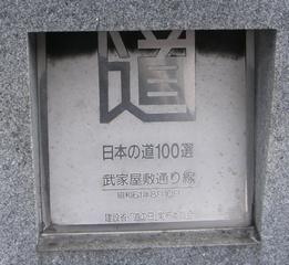 20110109134337