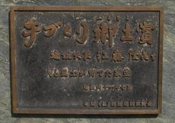 20110410151812