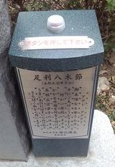 20110430164351