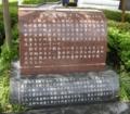 20110501112213