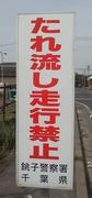 f:id:Yamaoka:20110502092606j:image