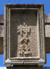 f:id:Yamaoka:20131027120159j:image