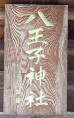 f:id:Yamaoka:20131027152019j:image