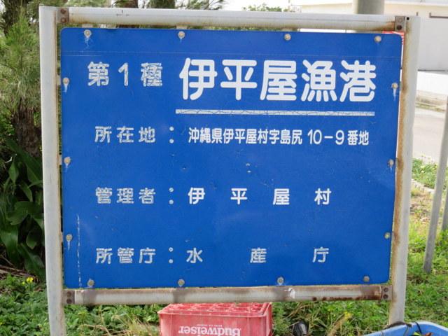f:id:Yamaoka:20160305091409j:image
