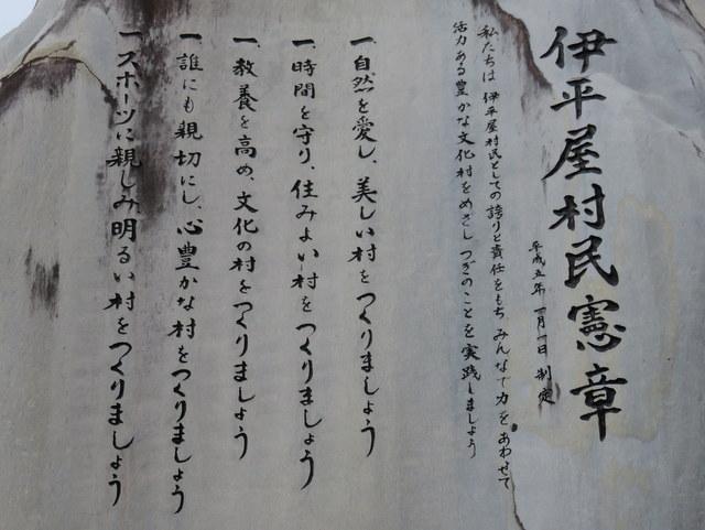 f:id:Yamaoka:20160305103429j:image