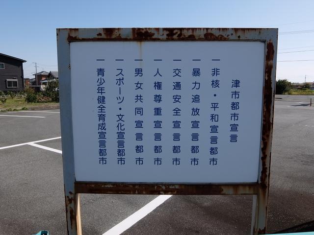 f:id:Yamaoka:20161030103845j:image