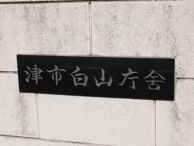 f:id:Yamaoka:20161030134204j:image