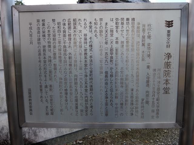 f:id:Yamaoka:20161230143910j:image