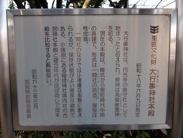 f:id:Yamaoka:20161230154806j:image