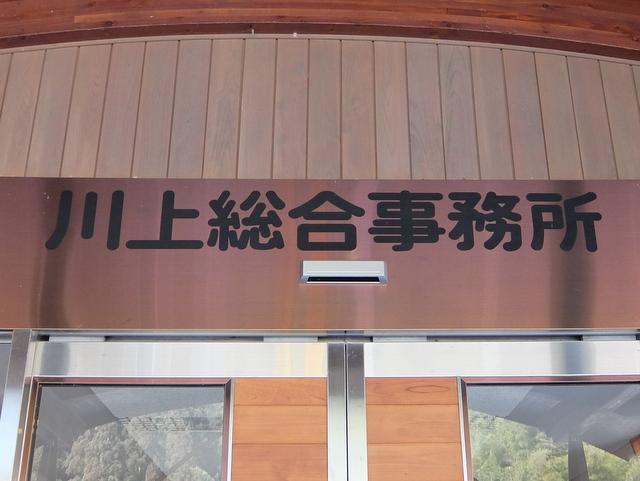 f:id:Yamaoka:20170311142932j:image