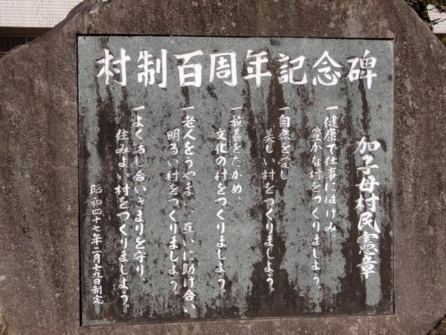 f:id:Yamaoka:20170311155252j:image