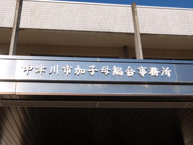 f:id:Yamaoka:20170311155419j:image
