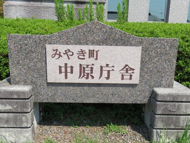 f:id:Yamaoka:20170910111531j:image