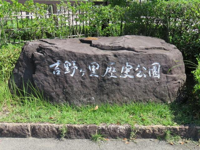 f:id:Yamaoka:20170910131039j:image