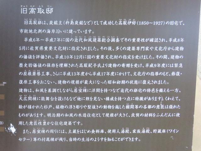 f:id:Yamaoka:20170910162423j:image