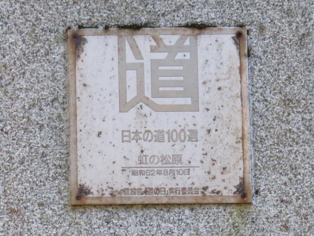 f:id:Yamaoka:20170910170801j:image