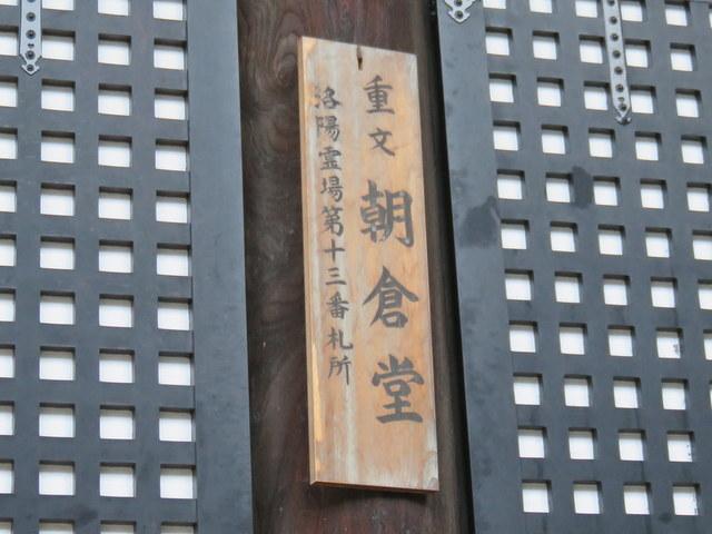 f:id:Yamaoka:20180422063543j:image